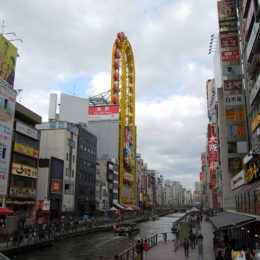 Dotonbori, Osaka Japan | Photography by Jenny S.W. Lee