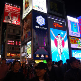 famous Glico runner landmark billboard