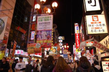 Dotonbori, Osaka Japan | Photography by Jenny S.W. Lee