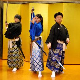 Samurai Kembu Theater class