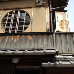 Starbucks near Kiyomizu Temple