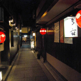 Gion geisha district evening walk.